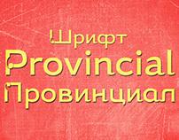 font Provincial