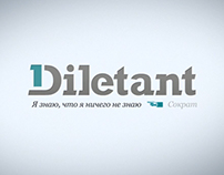 diletant.ru | sound design