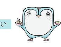 "Illustrations Cafes Japanese cuisine ""Kiraku"""