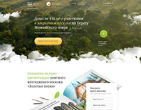 Landing page for townhouse village