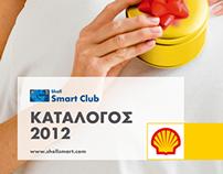 SHELL SMART CLUB CATALOG 2012