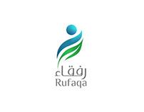 رفقاء rufaqa