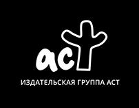 AST Publishing Group