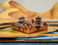 《立体敦煌》pop-up book