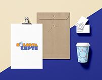 Sigorta Cepte Mobil Uygulama Logo Tasarımı