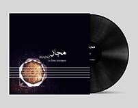 Le Trio Joubran album record cover