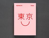 Slanted Magazine #31—Tokyo