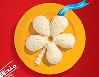 wazzan rice campaign