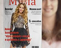 Носевич Алеся (Журнал)