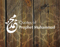 Quotes of Prophet Muhammad