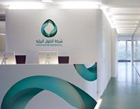 Environmental Solution شركة الحلول البيئية