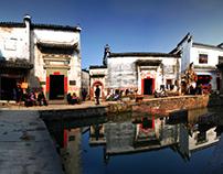 Anhui - China by Slimane Toubal
