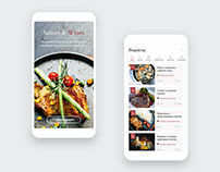 Souses & Wines | app