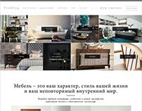 Design shop, дизайн интернет-магазина мебели PinkPine