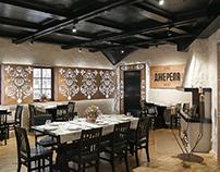Dzerela (Source) Restaurant