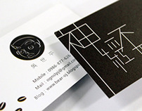 Coffee Sellers , Business Card|咖啡部落客