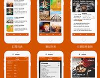 RSS訂閱與英文學習工具APP概念設計