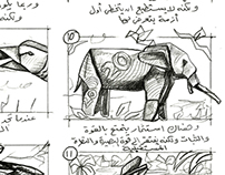 "al imtiaz Origami TVC.""storyboard,concept,art direction"