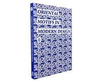 Oriental Motifs in Modern Design