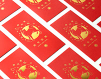 2018 Chinese New Year Red Envelopes, Year of the Dog