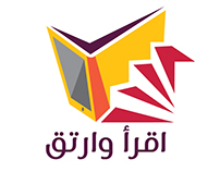 Logo Design for Reading Campaign (شعار حملة (اقرأ وارتق