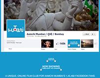 Click - In Theatre App for Aamchi Mumbai on FB.
