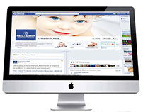 Frezyderm facebook page and application contest