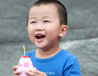 Smile from China  donated by  James ShuaiShuai