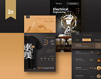 Retro Style UI for my college | 复古风格大学web&UI概念设计