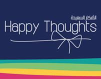 Happy Thoughts الأفكار السعيدة