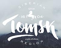 Siberian city