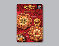 Pizza Hut (HK) - CNY Menu