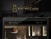 KitchenTime e-commerce website