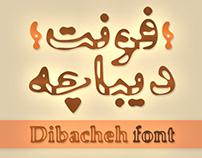 Si47ash Dibacheh Typeface [+Latin]
