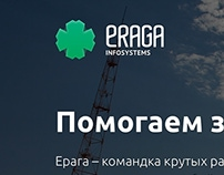 Eraga – landing page for Russian developers team