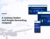 Website design for freight forwarding company
