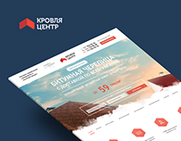 Roofing Centre - landing page