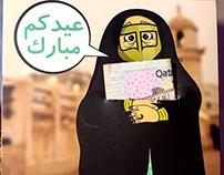 Eid (Alfeter)  Cards 2015 | Printaty