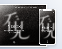 Vision - Web Design