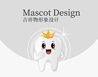 Mascot Design 吉祥物设计