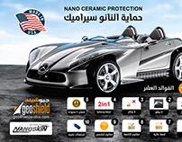 Arabic Ads