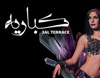 Cabaret 3al Terrace - Event Promo