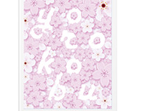 Yorokobu magazine cover and back contest design