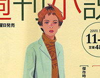 "Cover illustration of the weekly magazine ""The novel"""