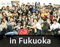 Design Jimoto vol.1 in Fukuoka