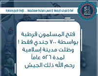 Islamic History Foundation | social media