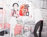 '좋은 밤'이 라는 소주. Soju by Unblvbl. Design concept
