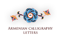 Armenian calligraphy letters