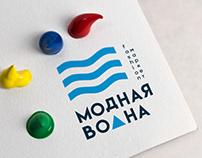 Логотип и айдентика для проекта Модная Волна