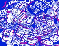 cantonese culture postcard( i love gz)